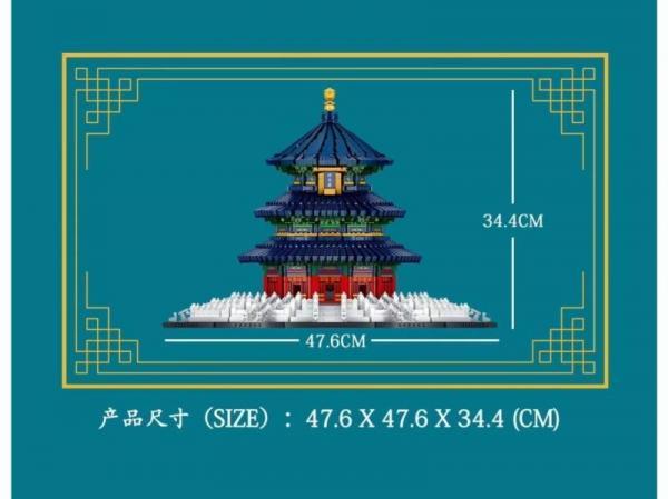 Qinian Dian