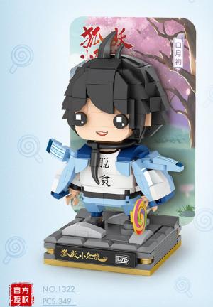 Baiyuechu (mini blocks)