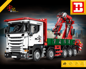 Remote controlled truck with crane