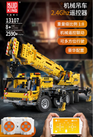 Heavy duty truck-mounted crane