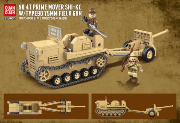 98 4T Prime Mover AHI-KE W/Type90 75MM Field Gun