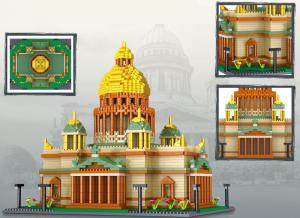 Saint Isaac's Cathedral (diamond blocks)
