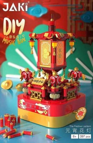 Music Box Festive Lantern