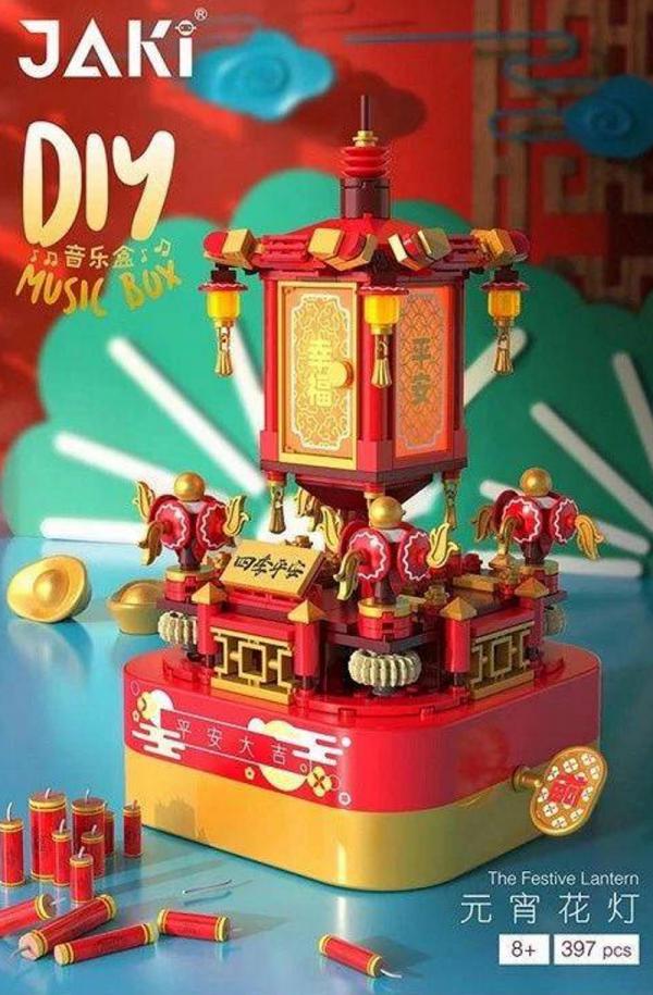 Musikbox Festliche Laterne