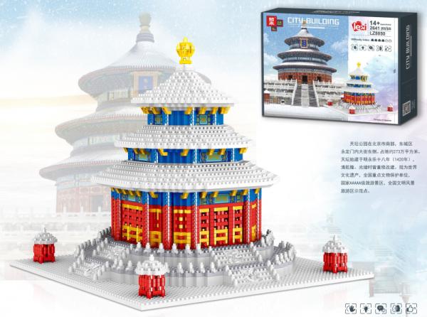TianTan Altar of Heaven (diamond blocks)