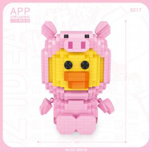 Rosa Schweinchen Sally (diamond blocks)