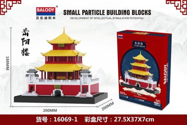 Yueyang Turm (diamond blocks)