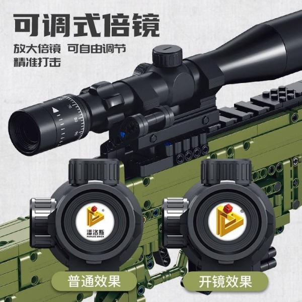 AWM Scharfschützengewehr