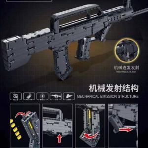 Typ 95 Automatikgewehr