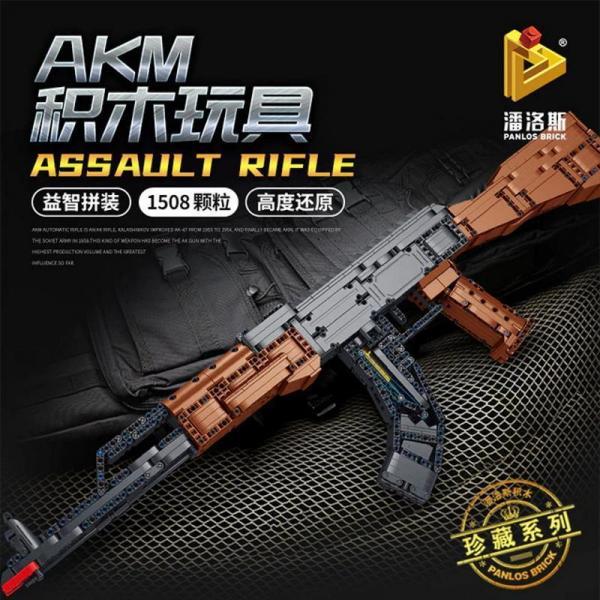 AWM rifle