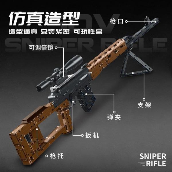 SVD sniper rifle