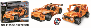 Car in orange (2in1 Set)