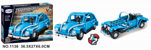 Car in blue (2in1 Set)