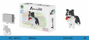 Hirtenhund (diamond blocks)