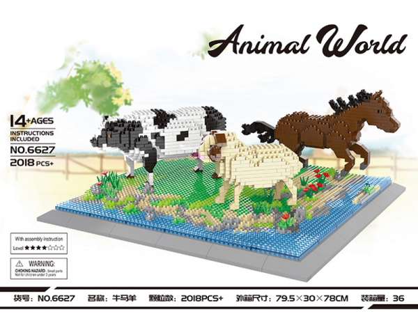 Animal World (diamond blocks)