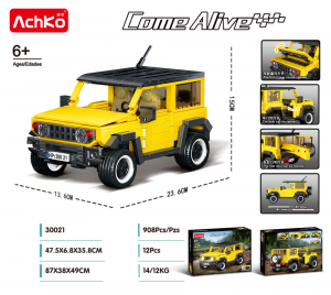 Off-road vehicle in yellow