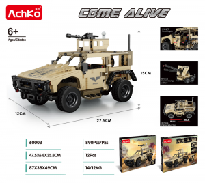 Light Military Vehicle in tan