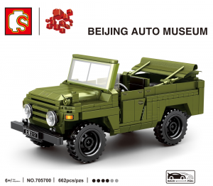 Chinese Off Road Truck in green