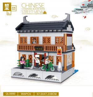 Jiangyue Restaurant