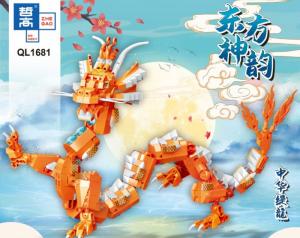 Oriental Dragon in orange