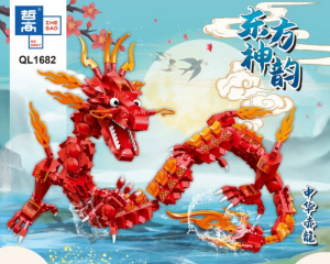 Oriental Dragon in red
