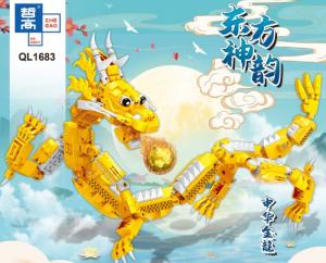 Oriental Dragon in yellow