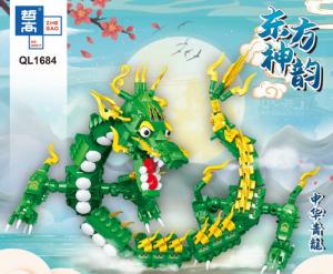 Oriental Dragon in green