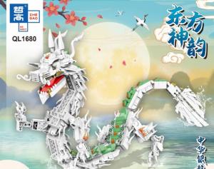 Oriental Dragon in white