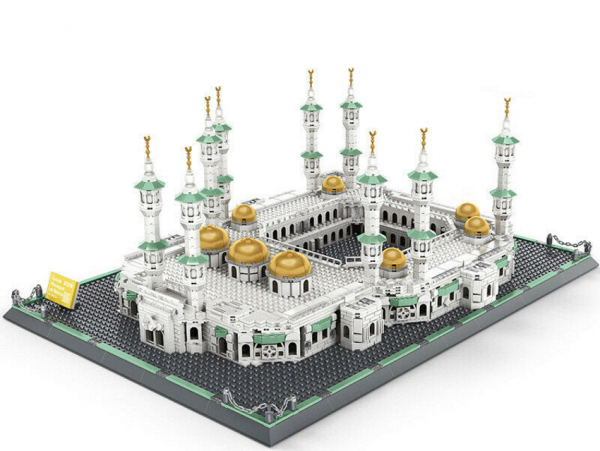 Große Moschee von Mekka, Saudi-Arabien
