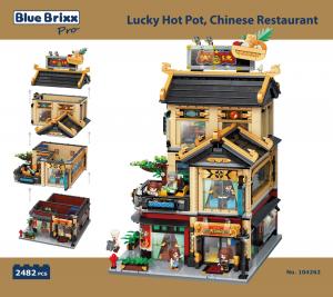 Lucky Hot Pot, Chinesisches Restaurant