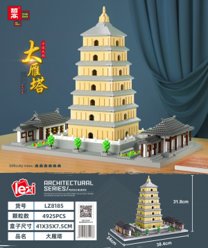 Great Wild Goose Pagoda (diamond blocks)