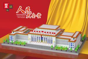 Great Hall of the People (diamond blocks)