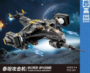 Titan attack aircraft