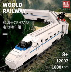 CRH2 Hochgeschwindigkeitszug