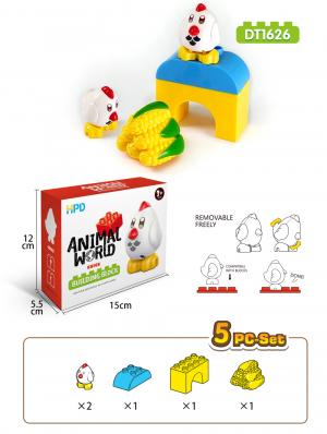 Kids - Chicken