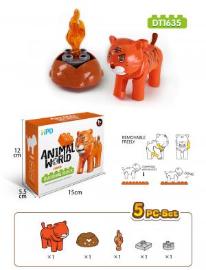 Kids - Tiger