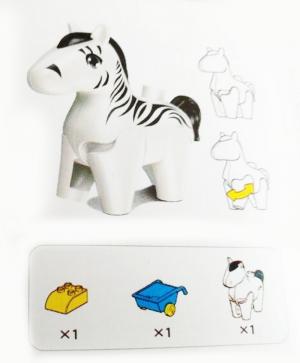 Kids - Zebra