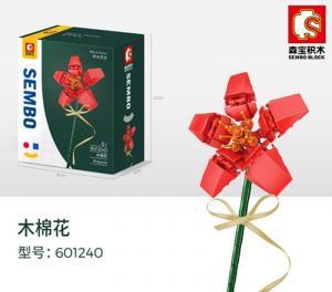 Kapok Blume