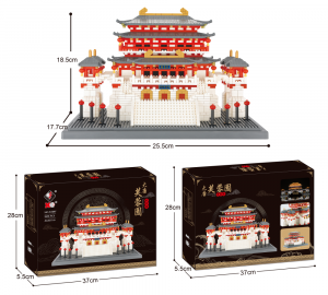 Fu Yung Haus (diamond blocks)