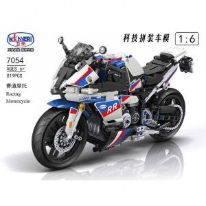 Racing motorcycle RR S1000