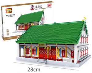 Tung Wah Museum (diamond blocks)