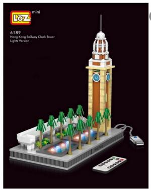 Hongkong Railway Clock Tower  (mini blocks)