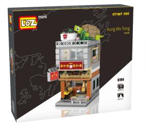 Kung Wo Tong Restaurant (mini blocks)