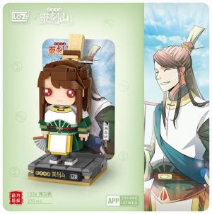 Haiyunfang (mini blocks)