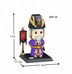 Drei streitende Reiche - Sima Yi (diamond blocks)