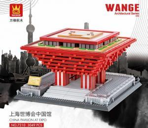 China Pavilion at Expo 2010, Shanghai China