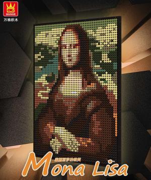 Painting: Mona Lisa
