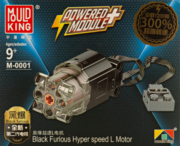 Black Furious Hyper Speed L Motor