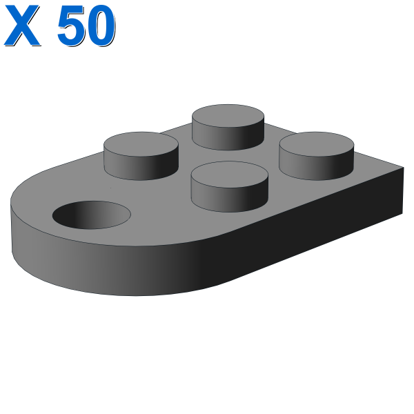 COUPLING PLATE 2X2 X 50