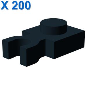 PLATE 1X1 W. HOLDER X 200